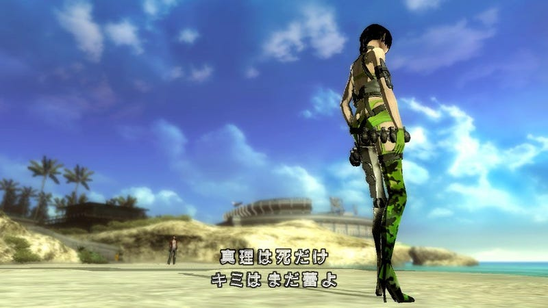 No More Heroes: Heroes Paradise Screens