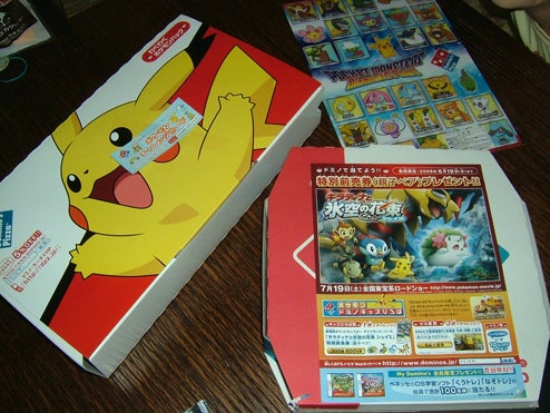 Pokemon Pizza Party