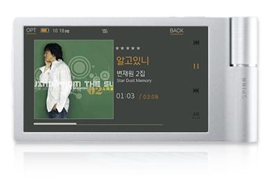 iRiver Spinn PMP Gets Memo App, Bigger Album Art and More in 2.0 Firmware Update