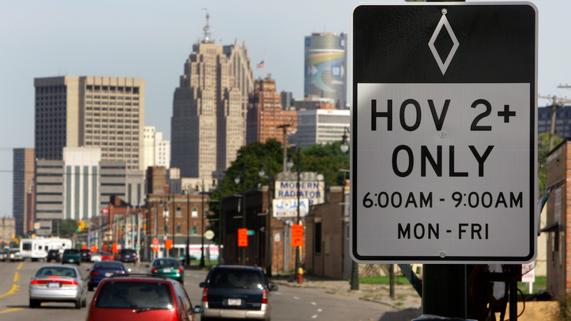 If You're In The HOV Lane, You Should Be Going Faster