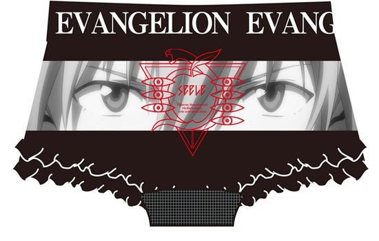 Japan is making so many terrible Evangelion underpants, you guys