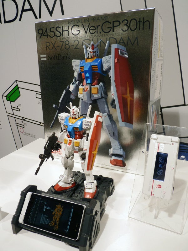 Japan Gets A Gundam Phone With Most Awesome Dock Ever