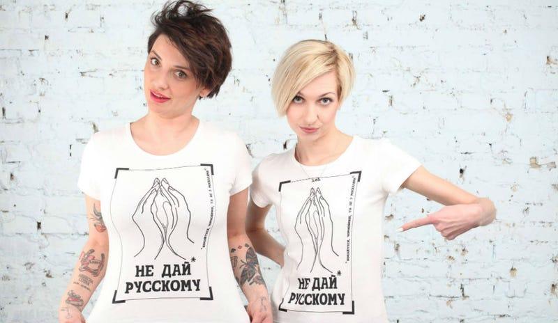 Ukrainian Women Are Calling for a Sex Strike Against Russian Men