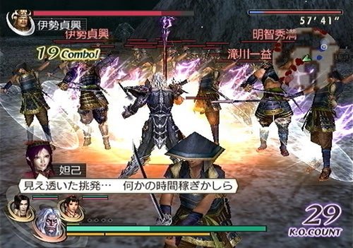Warriors Orochi Ships 1.5 Million, Sequel Imminent