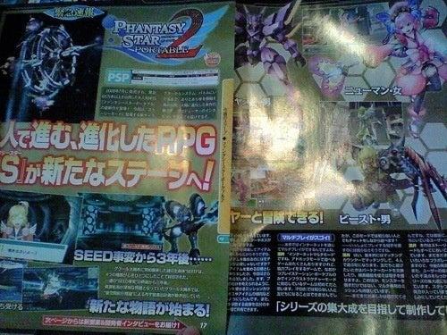Hey, Look, It's Phantasy Star Portable 2