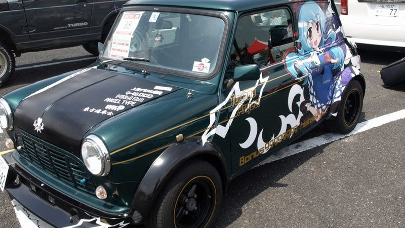 The Geekiest Cars on Earth
