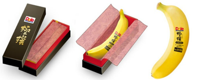 A Japanese Department Store is Selling $6 Bananas