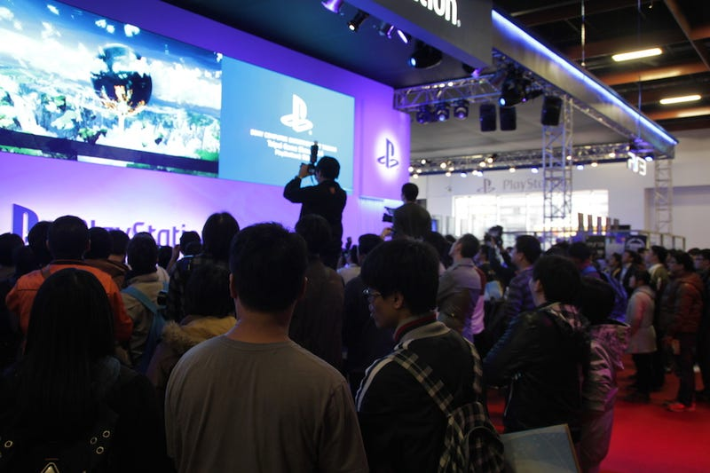 Taipei Game Show! It's Gone Mobile!