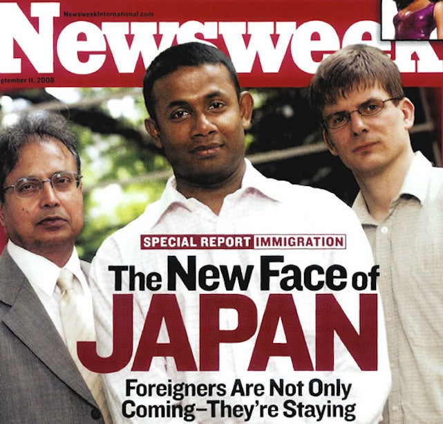 The Case For (Limited) Expansion of Immigration To Japan