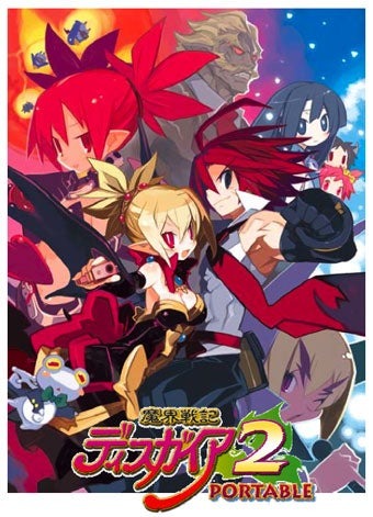 Disgaea 2 Getting Downsized For PSP
