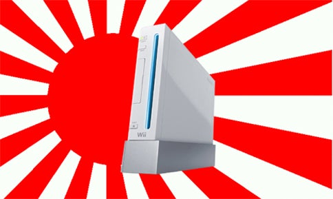 Wii Sales Slowing, 7 Million Units Sold In Japan