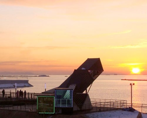 South Korean Shipping Containers Repurposed For Optimum Sunset Observatory