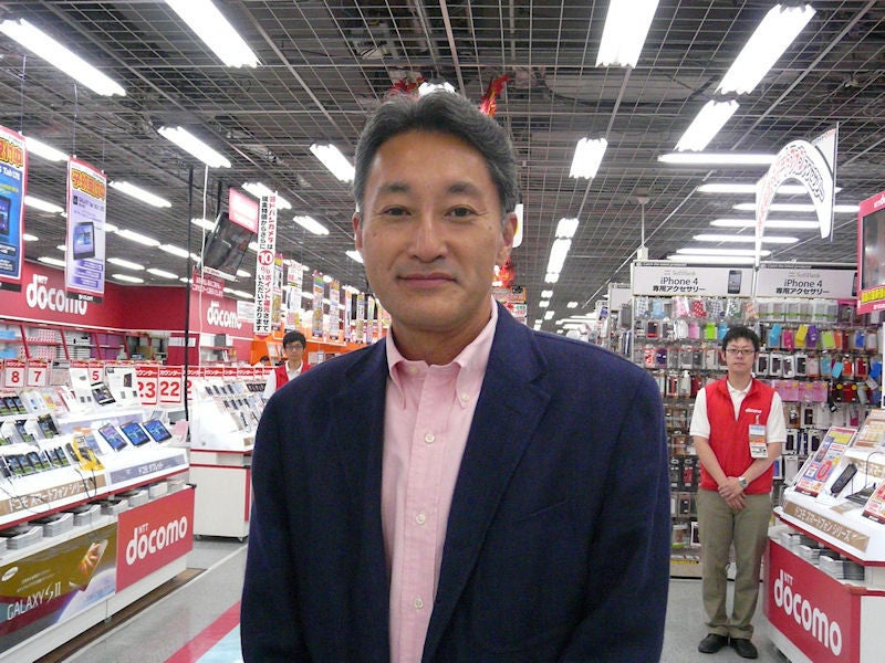 Sony Honcho at the Electronics Store