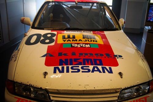 Nissan's Secret Engine Museum: Photos
