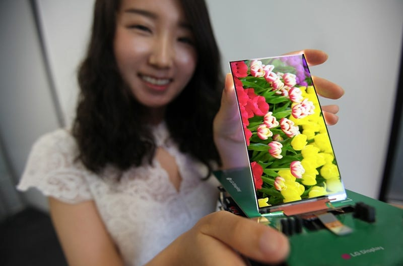 LG's World's Slimmest 1080p Display Is Impossibly Thin