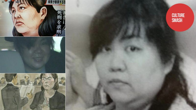 Japan's Black Widow Killer Met Men Online. Then She Killed Them.