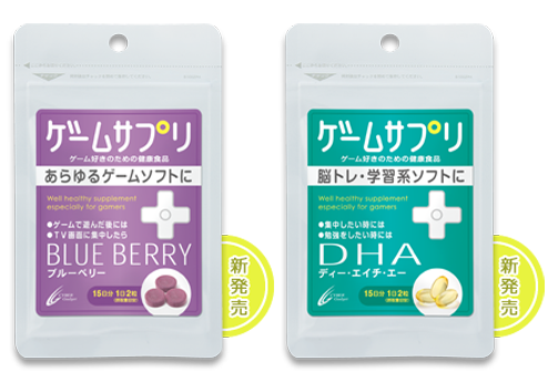 Japan's Cyber Gadget Game Suppli Vitamin Supplements Are Taken Orally, Not Injected Buttockally
