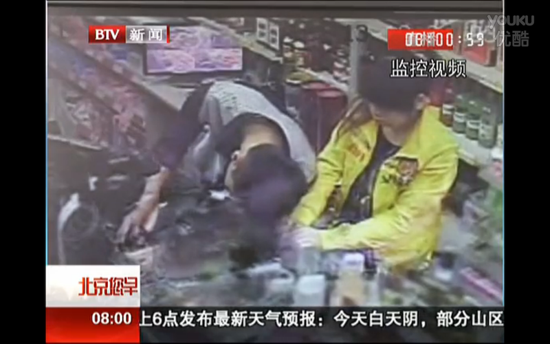 Chinese Store Clerk Gives Zero F**ks About Being Robbed