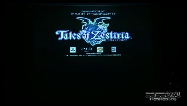 First Look at the New Tales Game