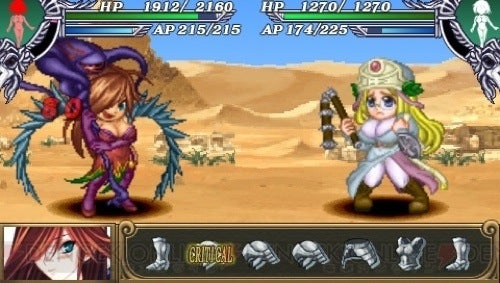 Thanks For the Mammaries, Queen's Blade