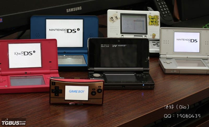 Rumor: 3DS Stolen From Chinese Factory