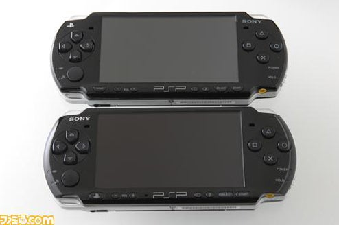 Can You Pick Out The New PSP-3000? Can You?