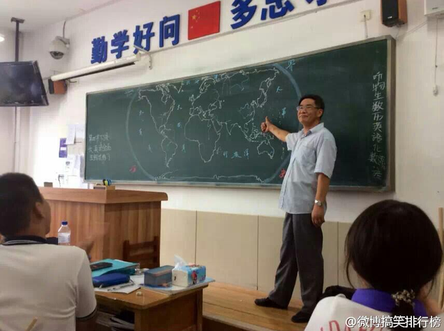 History Teacher Draws A Ridiculously Accurate World Map From Memory