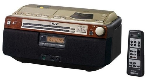 Sony Says Goodbye to Cassette Tapes with a Fancy Boom Box