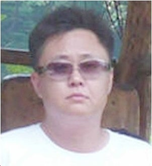 Dude Who Looks Like Kim Jong Il Incredibly Not Kim Jong Il's Son