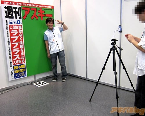 Would You Like To Pose With A Virtual Girl?