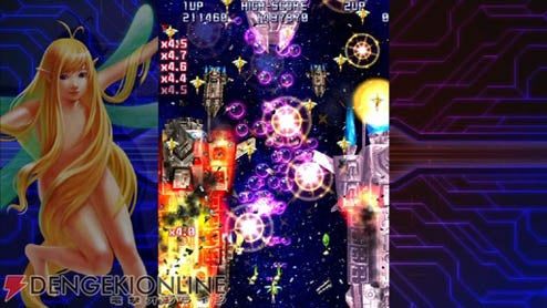 Raiden IV Flying Onto Xbox 360