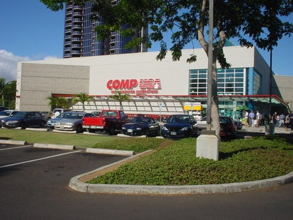 CompUSA Supplies FAQ About Store Closings