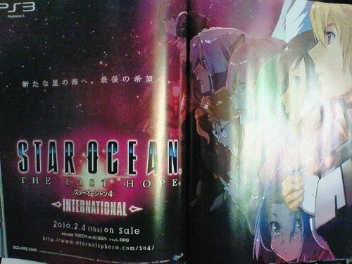 Star Ocean 4 Sails Onto PS3