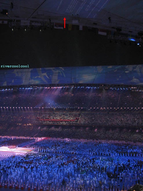 Blue Screen of Death Strikes Bird's Nest During Opening Ceremonies Torch Lighting