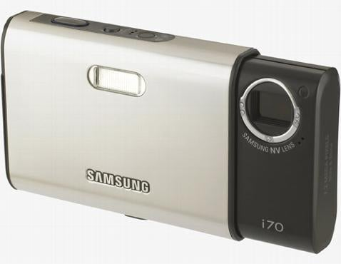 The Coolest Camera You Can't Get Here