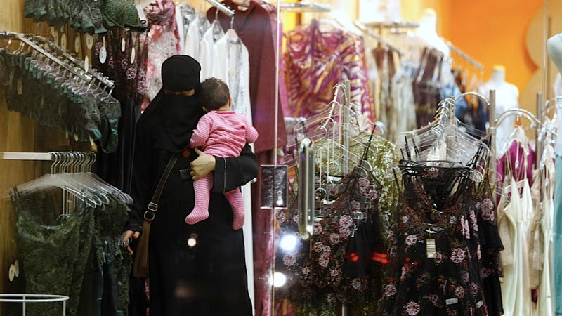 About 100 Lingerie Shops in Saudi Arabia Close for Having Dudes on Staff