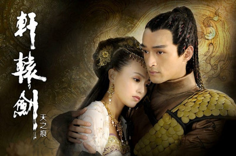 China, You Are Allowed To Make TV Shows Based On Video Games.