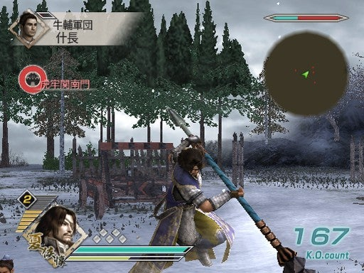 Dynasty Warriors 6 Coming To PC, PS2