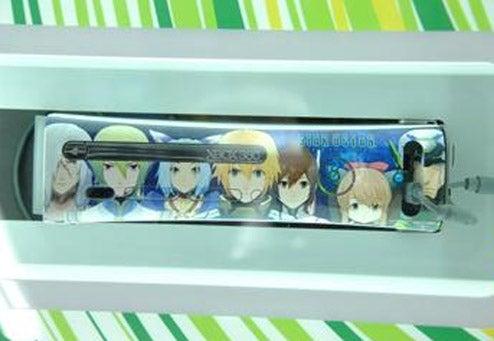 Japanese People Swarm Star Ocean 4 Kiosks, Kiosks Show New Faceplate