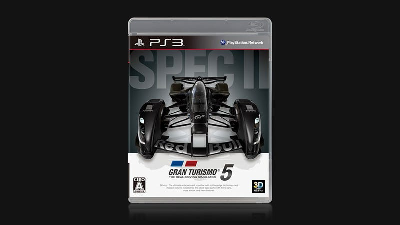 The New Gran Turismo 5 Is Called Spec II