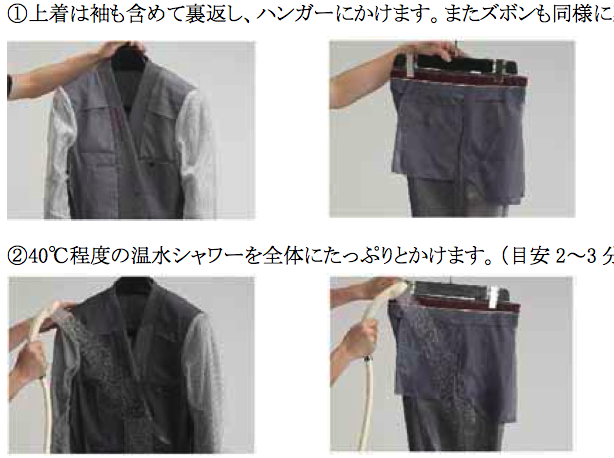 Classiest Japanese Business Suit Can Be Washed In the Shower