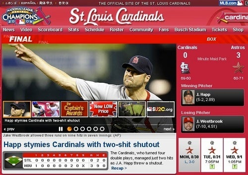Cardinals Website Doesn't Give Two Hits About Copyediting