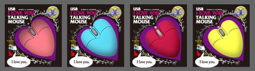 When Women Won't Love You, the USB Talking I Love You Mouse Will