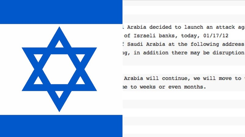 Israeli Hackers Kill Saudi and UAE Stock Markets