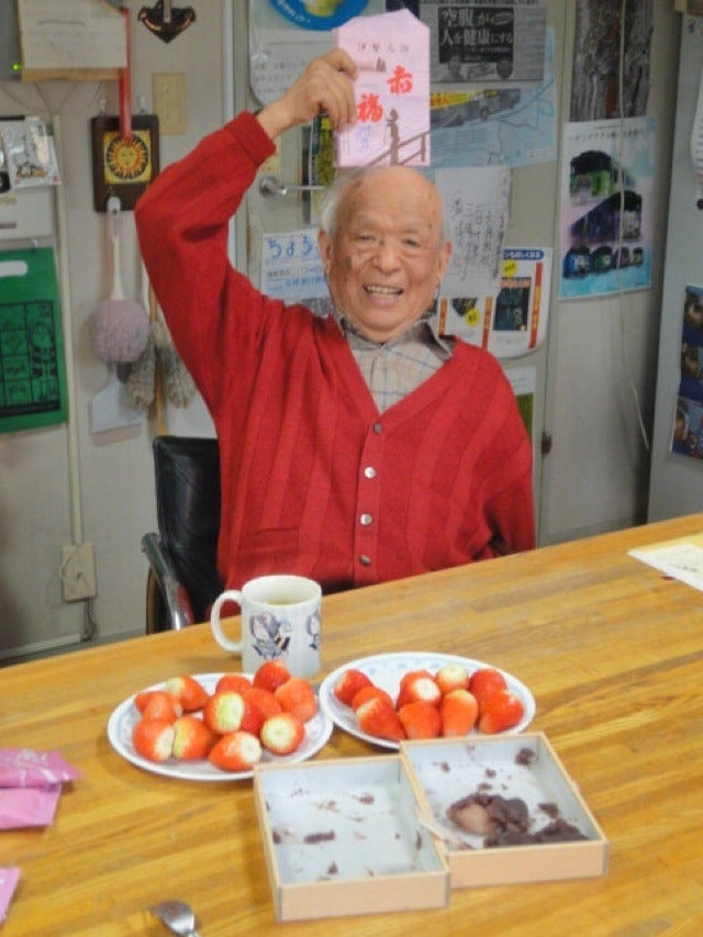 One of Japan's Greatest (and Oldest) Manga Artists, Eating a McDonald's Hamburger.