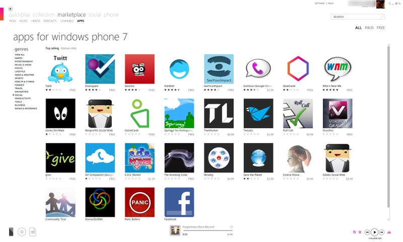 Windows Phone 7 Gallery