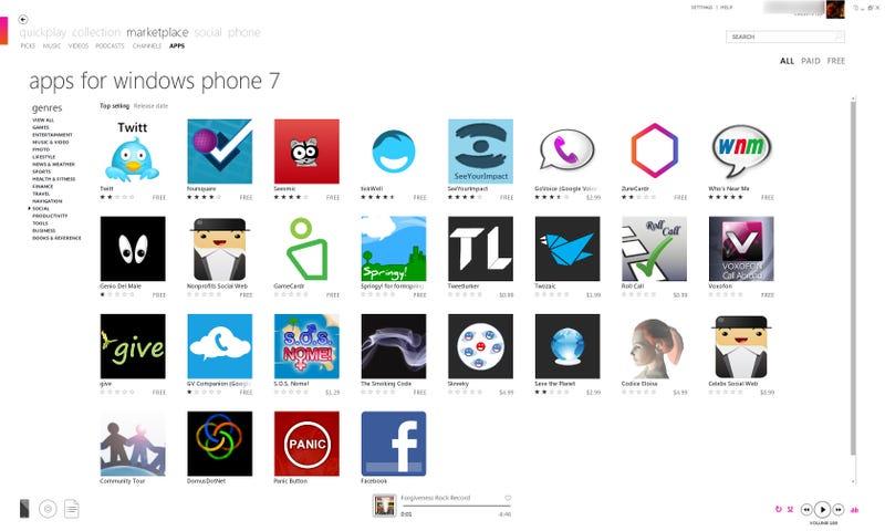 Windows Phone 7 Gallery