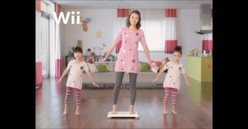 Children, You Must Stand On The Balance Board