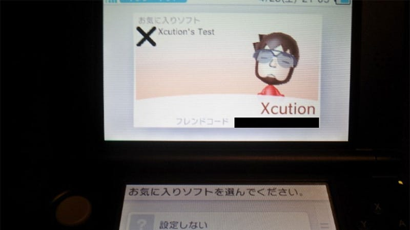The 3DS Is Being Hacked, And Why This Is Good News