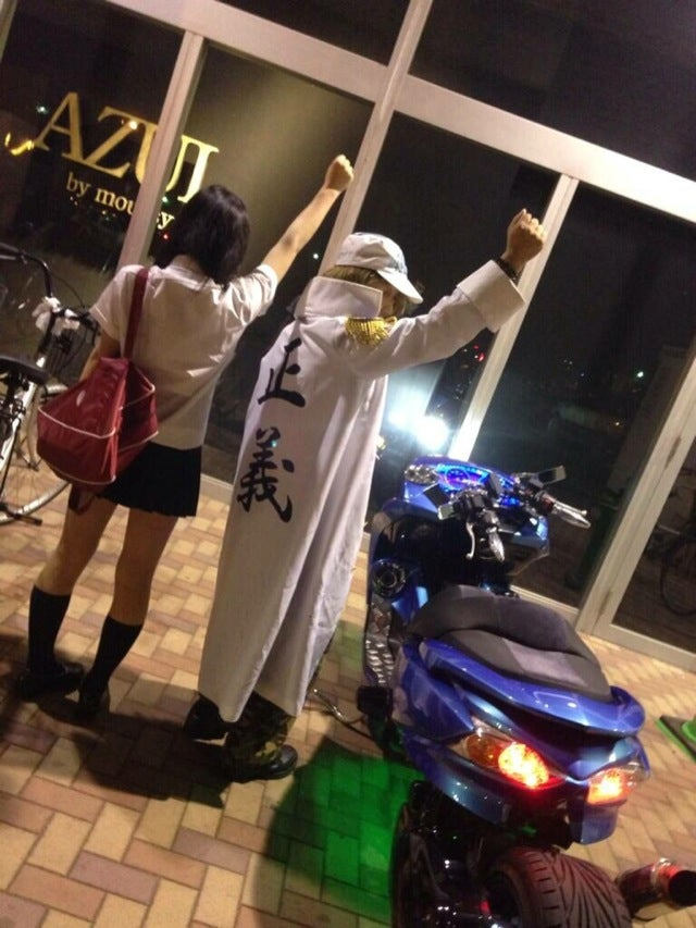 Man Arrested for Poisoning Was Known for One Piece Cosplay